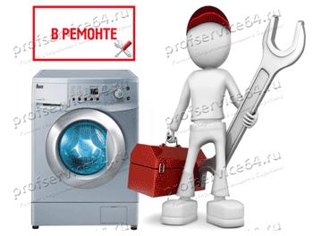 Ремонт стиральных машин АЕГ Улица 8 Марта (поселок Липки) сервисный центр стиральных машин electrolux Щелковская
