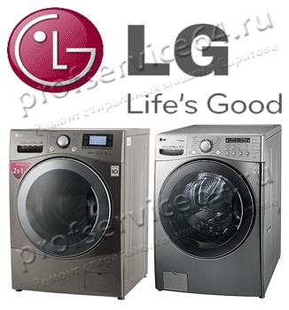 Ремонт стиральных машин лджи